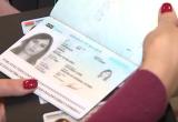 Первый белорусский электронный паспорт будет выдан в 2019 году
