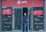 МТС закрывает подключение на «Безлимитище»