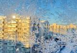 И днем, и ночью минус: прогноз погоды в Бресте на рабочую неделю 17 – 22 декабря