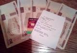 Банкомат в Кобрине вместо ста рублей выдал беларуске купюры 2000-го года