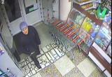 Милиция разыскивает мужчину. Совершил хищение товара в магазине «Дискаунт»