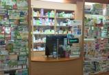 В Беларуси обновили перечень обязательных для наличия в аптеках лекарств