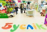 «Буслiк» продан. Основатель сети — о будущем магазинов для детей