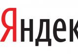 Пользователи жалуются на сбои в работе «Яндекс»