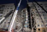 При обрушении дома в Магнитогорске погибли минимум 13 человек