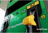 «Белнефтехим» не снизил цены на топливо
