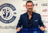 Артем Милевский вернулся в «Динамо-Брест» в День своего рождения