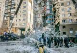 «Исламское государство» взяло на себя ответственность за взрыв дома в Магнитогорске. Следствие отрицает теракт