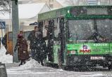 С 24 января 2019 г. изменяются расписания движения городских автобусных маршрутов №№ 15А, 15Б, 15В, 35.