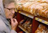 С 1 февраля вырастут минимальные трудовые и социальные пенсии. Сколько прибавится?