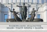 Большой театр планирует показать в Бресте балет к 1000-летию города