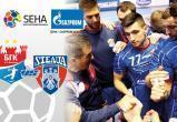 Гандболисты БГК разгромили румынский клуб «Стяуа» в SEHA-лиге