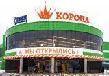 «Koрона» вместо Interspar, «Доброном» вместо «Дионис»? Какие рокировки в торговле ожидать в Бресте