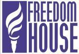Freedom House признала Беларусь самой несвободной страной в Европе