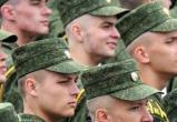 Министерство обороны сообщило о смерти военнообязанного
