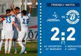 «Динамо» в товарищеском матче разошлось миром с «Астаной»