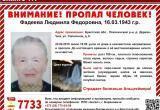 В Брестской области ищут бабушку, которая ушла из дома 23 февраля и пропала