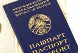 «Раскрыл, а там – «петух». Водитель пожаловался на ГАИ из-за оскорбительной надписи в паспорте