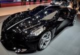 Эксклюзивный Bugatti продали за 11 млн евро (фото)