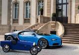 Детская машинка от Bugatti: стоит 30 тыс. евро и разгоняется до 50 км/ч