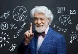 Тест от Mediabrest: учёные и их открытия