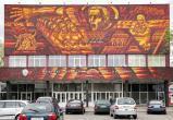 Мозаика на корпусах БЭМЗ признана историко-культурной ценностью