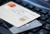 Осторожно, новый «развод»: мошенники представляются банковскими работниками и крадут деньги с карты