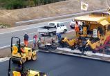 На развитие автодорог выделят 5 млрд рублей. Что изменится?