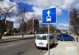 Отдельная полоса для общественного транспорта появилась в Бресте