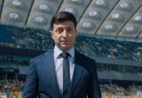 Зеленский вызвал Порошенко на дебаты (видео)