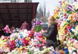 Белорусы просят запретить продажу пластиковых цветов