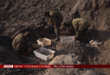 ВВС выпустил сюжет об останках, найденных в Бресте (видео)
