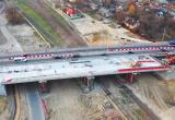 Посмотрите, как выглядит Кобринский мост с высоты (видео)