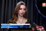 Посмотрите, какая красавица стала «Королевой Весной» в Бресте (видео)
