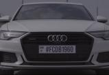 Динамо и Audi выпустили брутальное видео