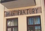 В Бресте находят старинные надписи на стенах зданий (видео)