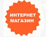 Интернет-магазин «Лира-трейд» , ИП Варвашевич ИА