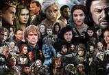 Тест от Mediabrest: кто вы из «Игры престолов»