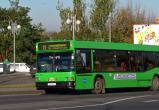 Орджоникидзе закроют: как будут ходить автобусы?