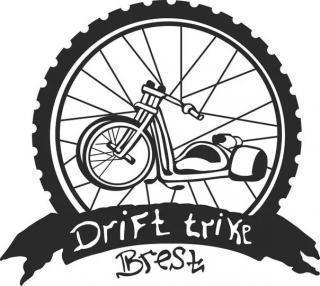 Drift Trike Brest