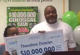 Мужчина из Северной Каролины вышел выкинуть мусор и выиграл 10 млн долларов