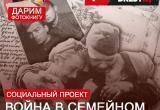"""""""Не все хотели убивать"""": история к 9 Мая"""
