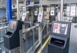 Пограничный контроль осуществляет автоматизированная система в аэропорте Вильнюса