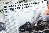 Смешные надписи на русском языке в американских фильмах