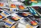 Банковские карточки могут не работать 25 мая
