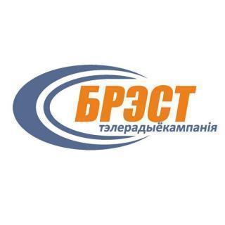 Телерадиокомпания Брест РУП РТЦ