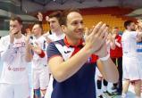БГК имени Мешкова назначил главного тренера