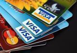Банковские карточки могут не работать 1 июня