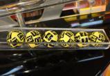 Счастливчик выиграл в белорусскую лотерею почти 4 млн рублей