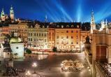 Краков отказывается тратить деньги на III Европейские игры